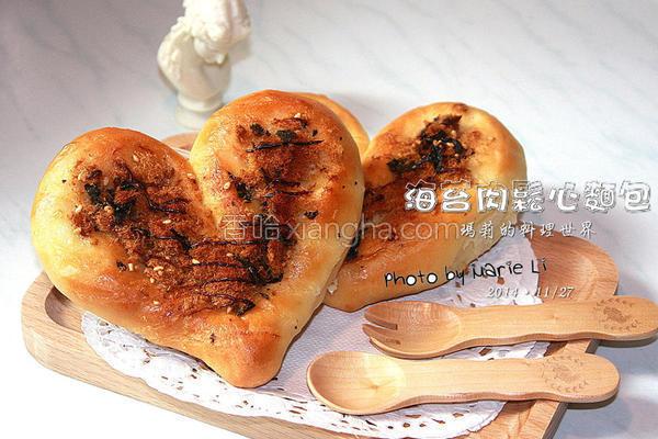 海苔肉松心面包的做法