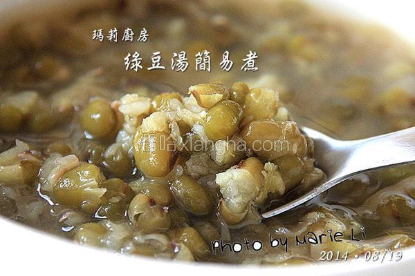 绿豆汤简易煮
