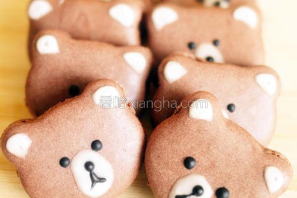 熊熊巧克力马卡龙的做法