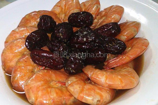 绍兴酒红枣蒸虾的做法