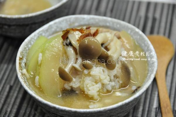 海鲜菇蒲瓜咸稀饭的做法