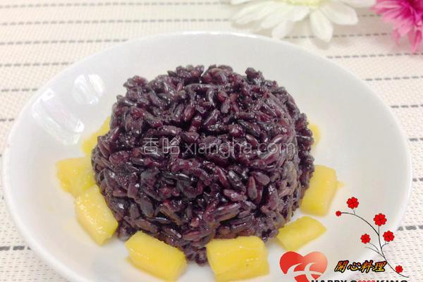 紫米芒果大福的做法
