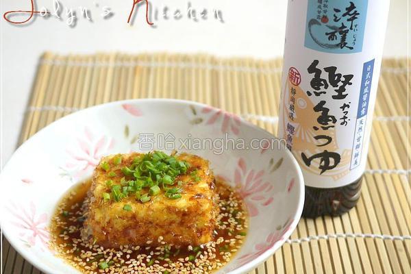 日式扬出豆腐的做法