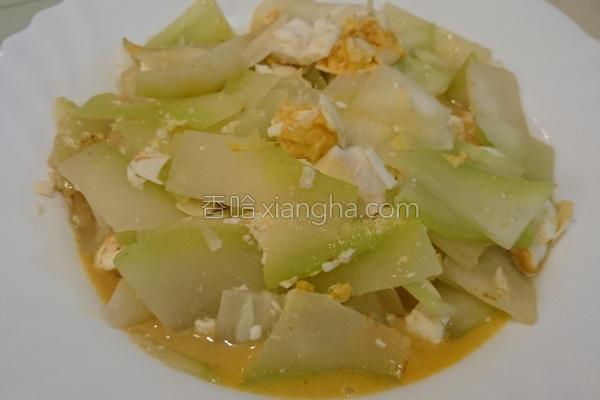 咸蛋瓢瓜的做法