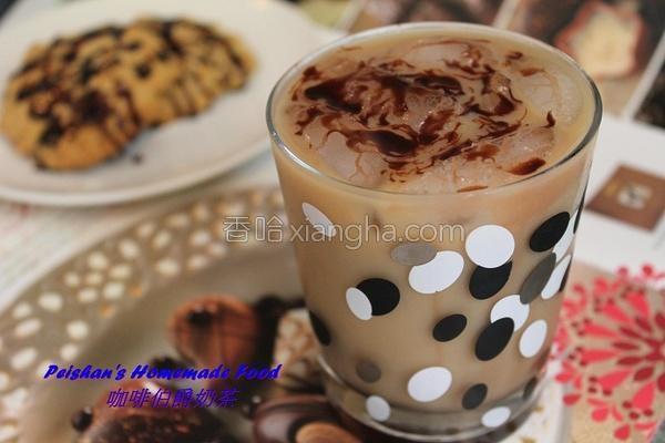 咖啡伯爵奶茶的做法