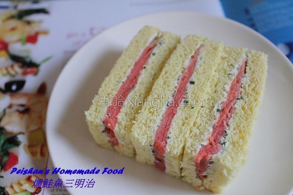 燻鲑鱼三明治的做法