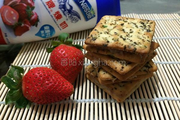 草莓牛轧糖饼的做法