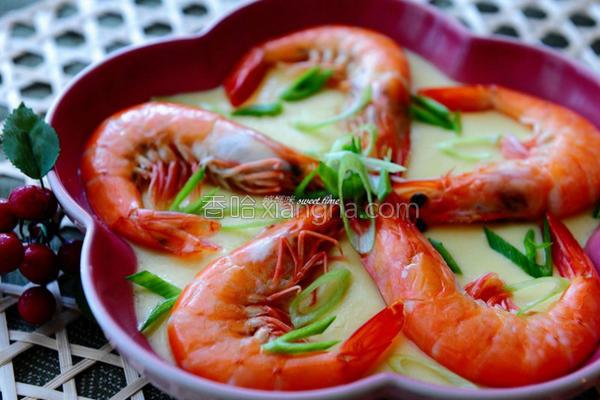 鲜虾蒸滑蛋的做法