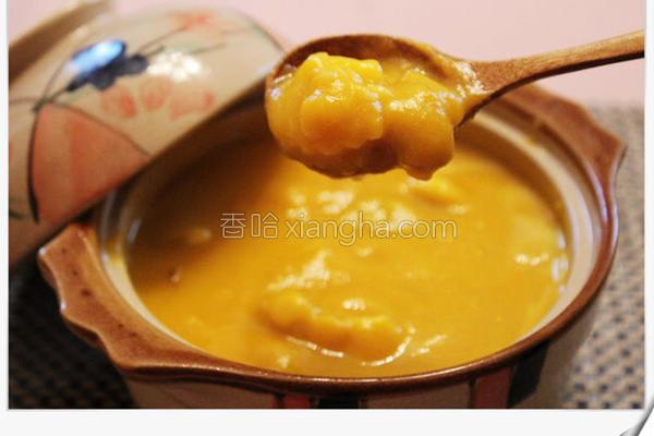 海鲜南瓜浓汤的做法