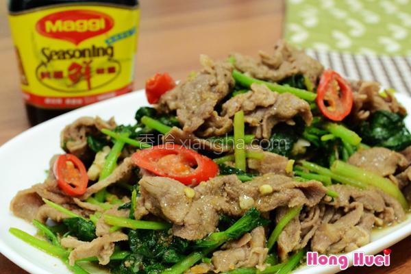 山芹菜炒羊肉的做法