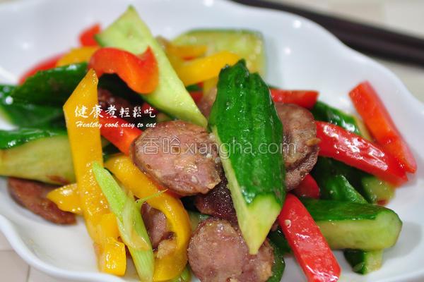 香肠蔬菜炒的做法