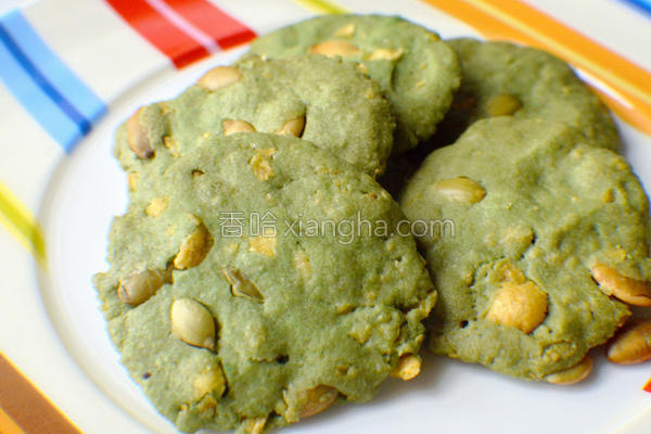 抹茶南瓜子饼干的做法