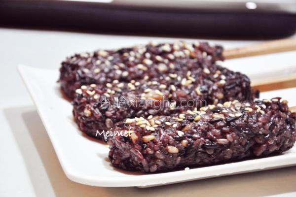 烤紫米棒的做法