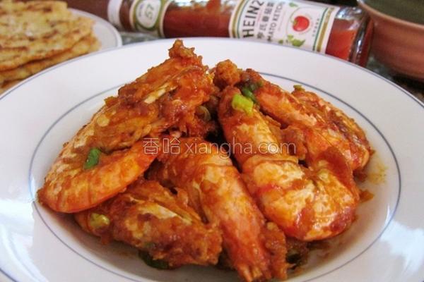 蒜香番茄酱虾的做法