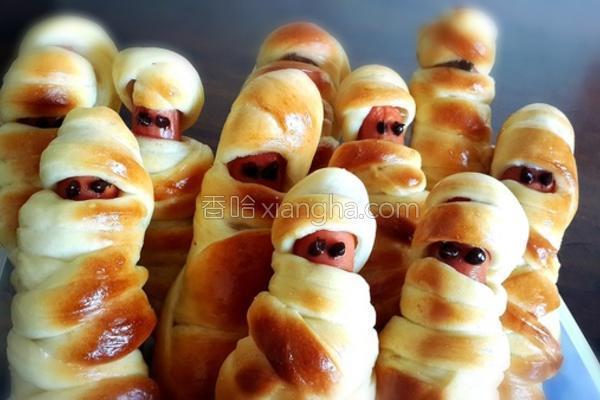 超Q木乃伊面包的做法