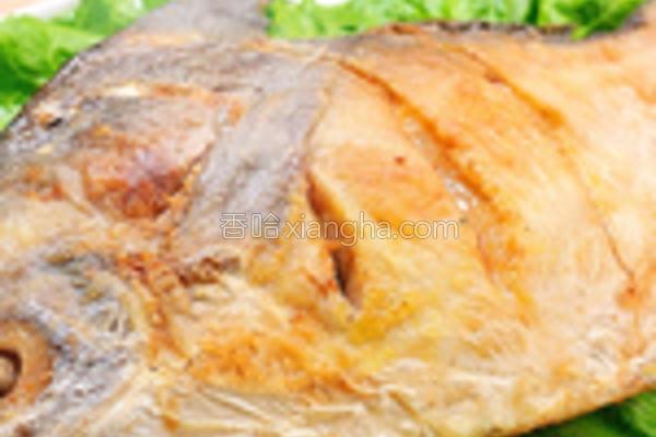 超大尾干煎白鲳鱼的做法