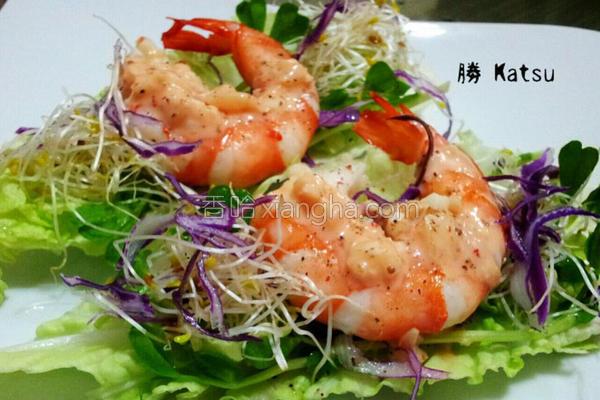 凉拌鲜虾沙拉的做法