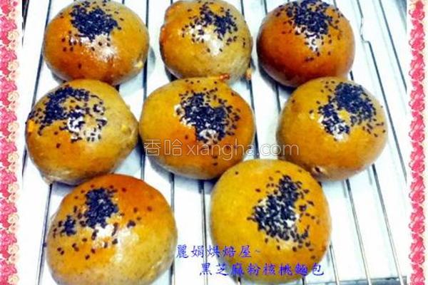 黑芝麻粉核桃面包的做法