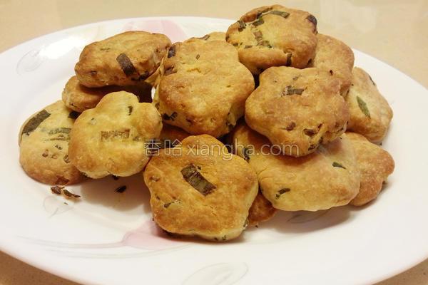 酥脆咸葱饼干的做法