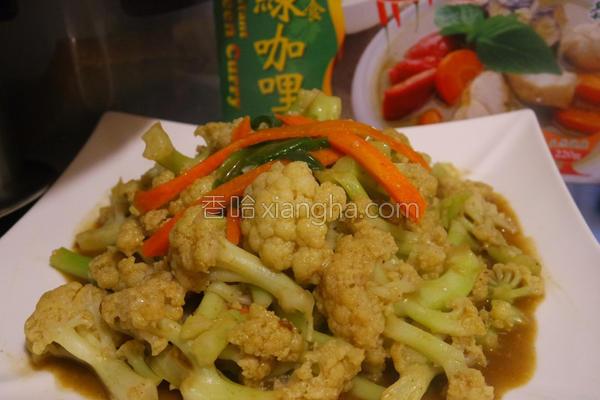 绿咖喱花椰菜的做法