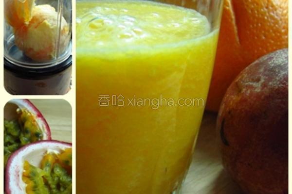 香橙热情果汁的做法