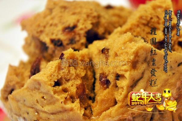 桂圆红枣发糕的做法