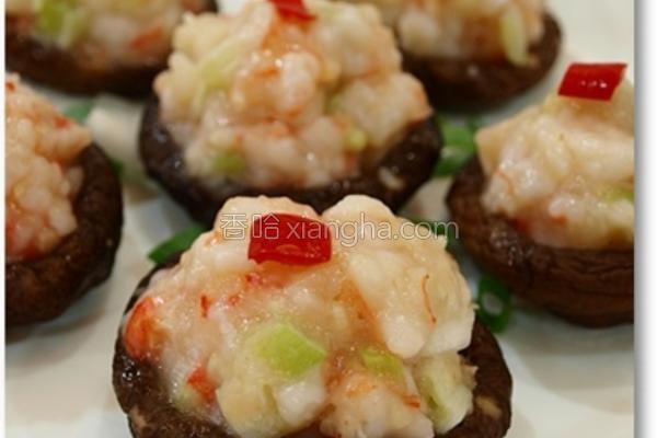 香菇镶虾的做法