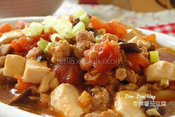 香辣番茄豆腐的做法