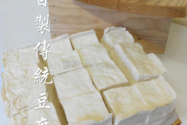 自制传统板豆腐的做法