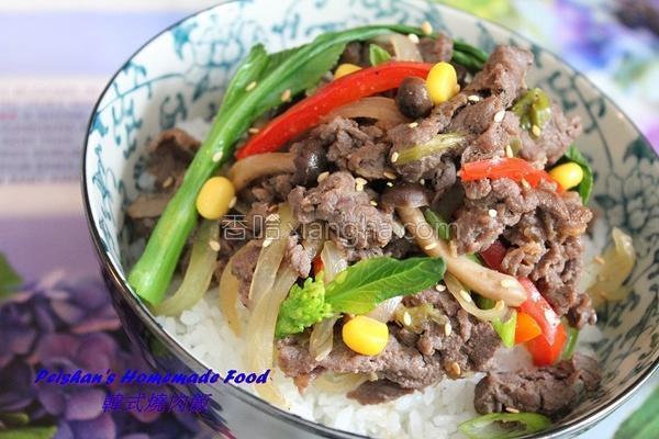 韩式烧肉饭的做法