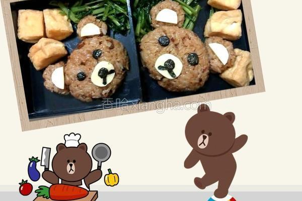熊造型油饭便当的做法