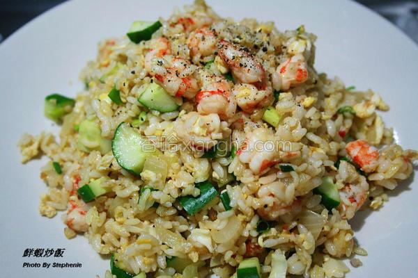 鲜虾炒饭的做法