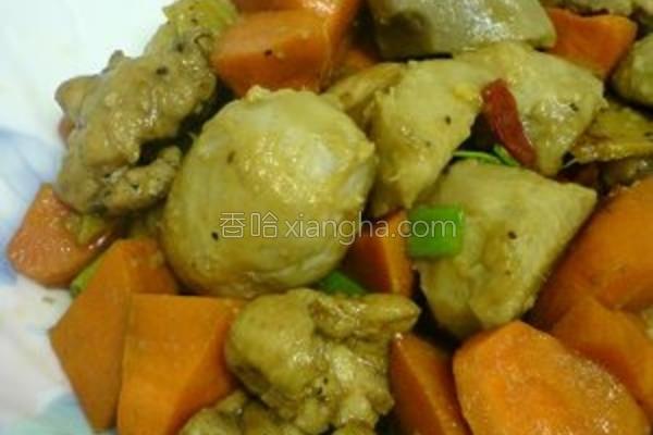 芋艿烧鸡的做法