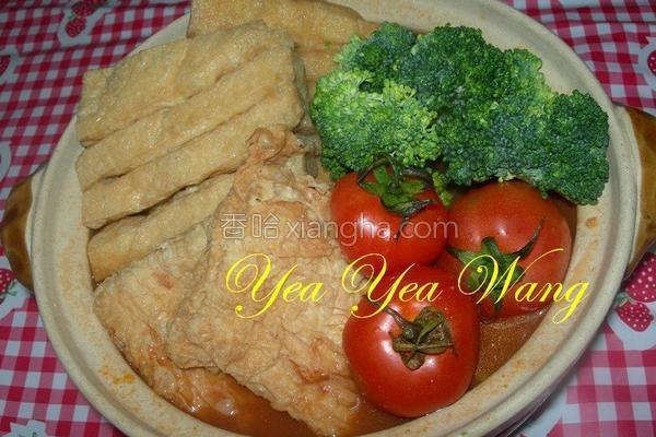 番茄花干豆腐锅的做法
