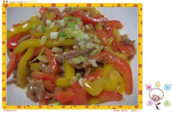 彩椒炒肉丝的做法