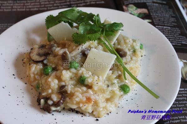 青豆野菇炖饭的做法