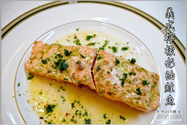 意式柠檬奶油鲑鱼的做法