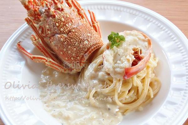 龙虾白酱意大利面的做法