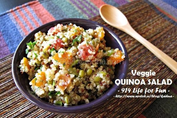 藜麦蔬食沙拉