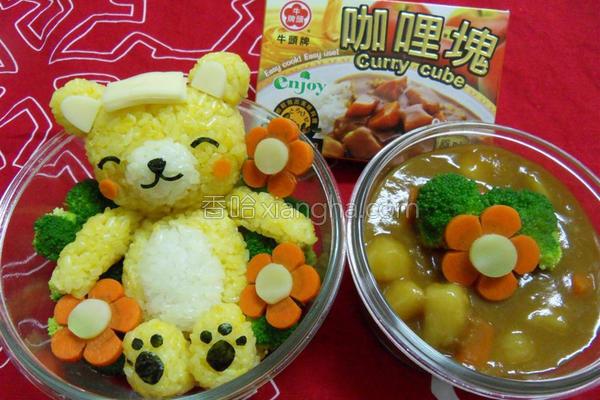 咖哩拉拉熊爱泡汤的做法