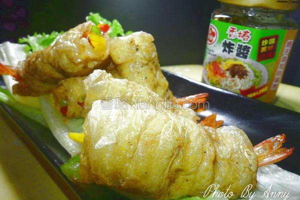 香椿炸酱腐皮虾卷的做法
