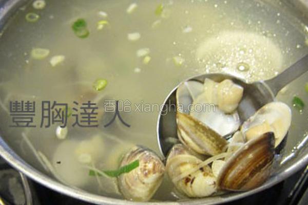 青木瓜蛤蜊汤的做法