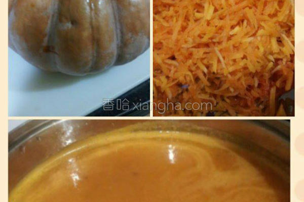 南瓜浓汤的做法
