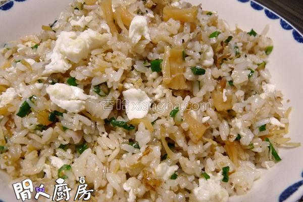 瑶柱蛋白炒饭的做法