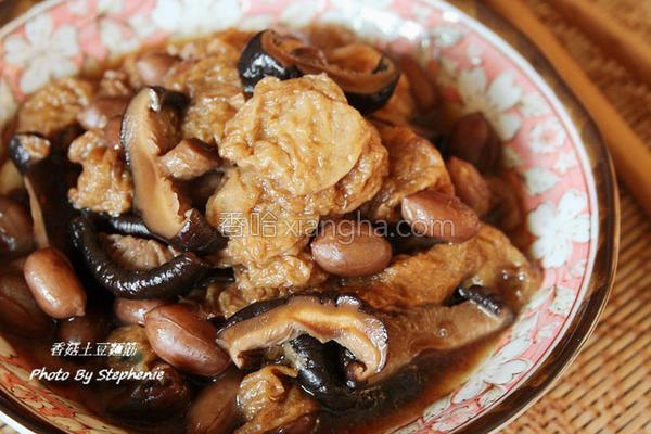 香菇土豆面筋的做法