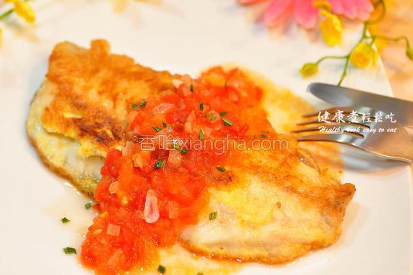茄汁鱼排的做法
