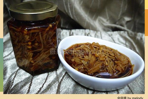 金菇酱的做法