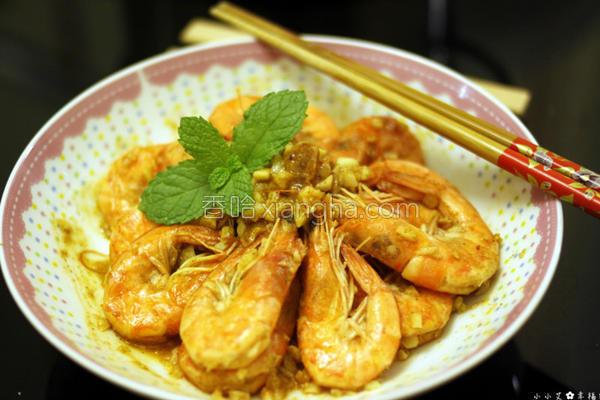 香蒜胡椒虾的做法