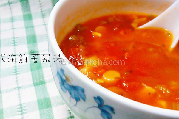 意式海鲜番茄汤的做法