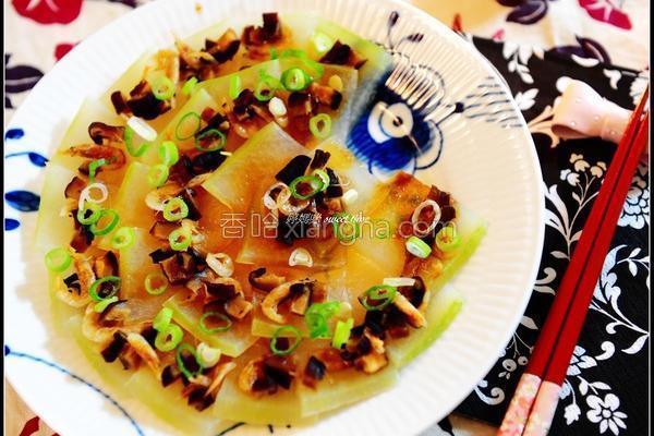 香菇虾皮蒸冬瓜的做法